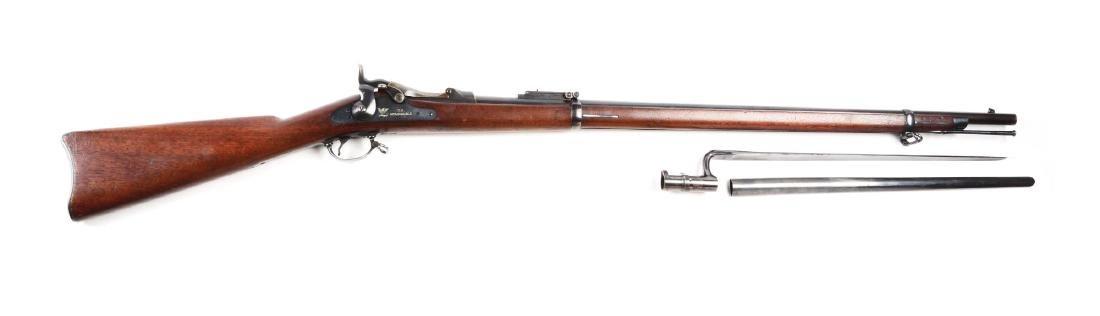 (A) High Condition U.S. Springfield Model 1884 Trapdoor