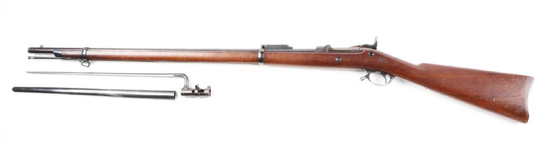 (A) High Condition U.S. Springfield Model 1884 Trapdoor - 2
