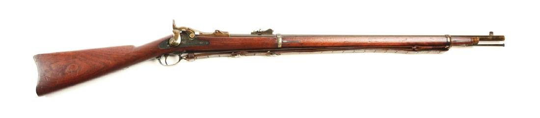 (A) Fine Condition Model 1873 Springfield Trapdoor