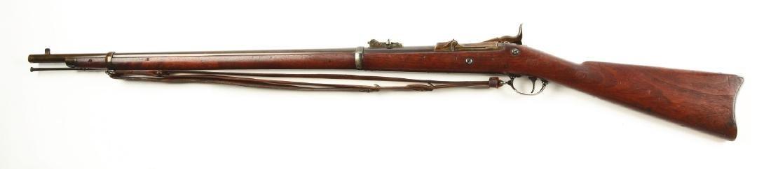 (A) Fine Condition Model 1873 Springfield Trapdoor - 2