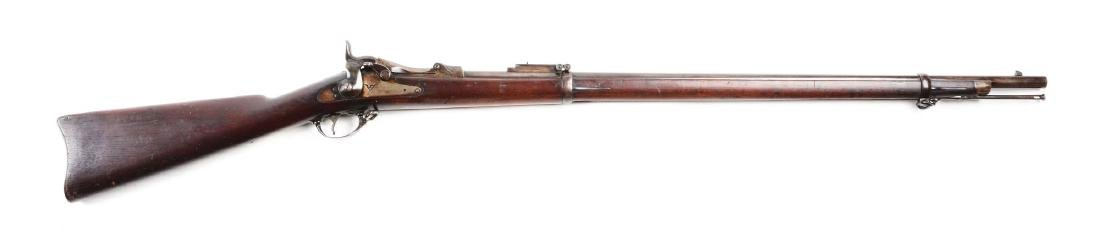 (A) Springfield Model 1884 Trapdoor Rifle.