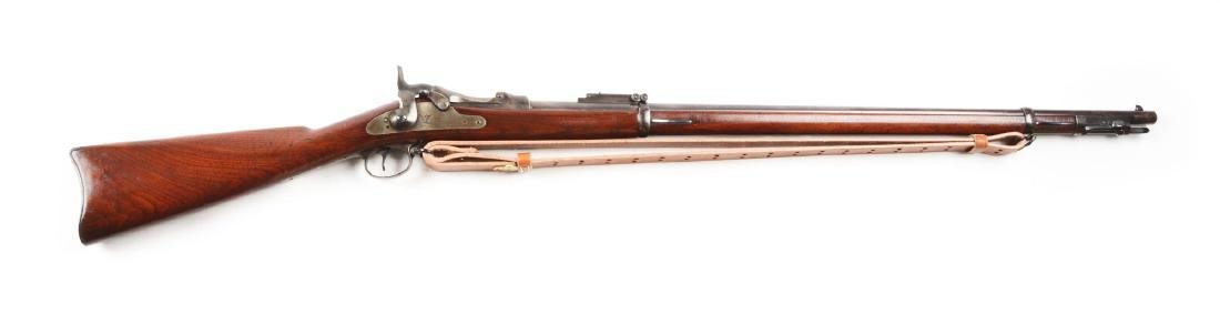 (A) Springfield Model 1884 Trapdoor Rifle with Cleaning