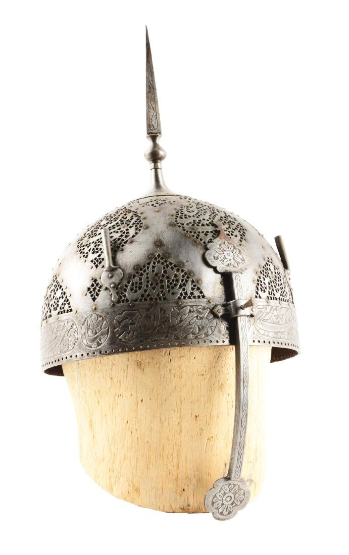Fine 19th Century Persian Qajar Helmet with Pierced
