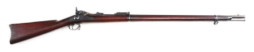 A High Condition US Springfield Model 1884 Trapdoor