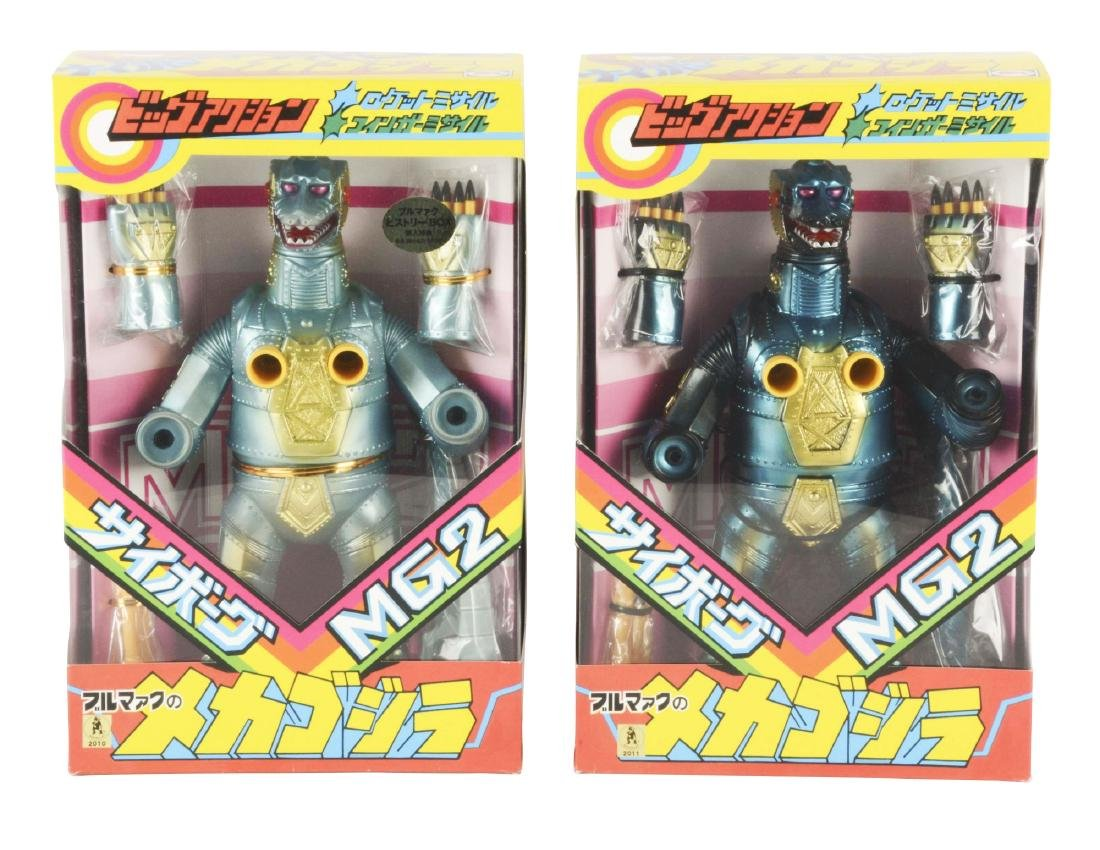 Lot of 2: Contemporary Bullmark Mecha Godzilla
