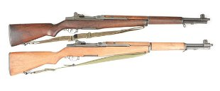 For Auction: Harrington & Richardson 12GA Break Over Shotgun