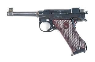 (C) DANISH CONTRACT SWEDISH HUSQVARNA MODEL M-40 LAHTI