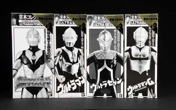 170: Kyomoto Collection Ultraman Toys.