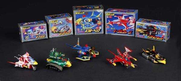 417: Lot of 5: Popinika Gatchaman II Die-Cast Vehicle