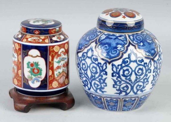 18: Lot of 2: Lidded Imari Oriental Design Vases.