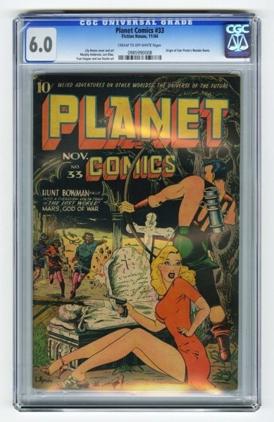 32: Planet Comics #33 CGC 6.0 Fiction House 11/44.