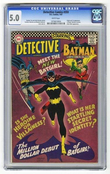 196: Detective Comics #359 CGC 5.0 D.C. Comics 1/67.