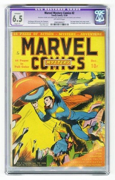 211: Marvel Mystery Comics #2 CGC 6.5 Timely Comics.