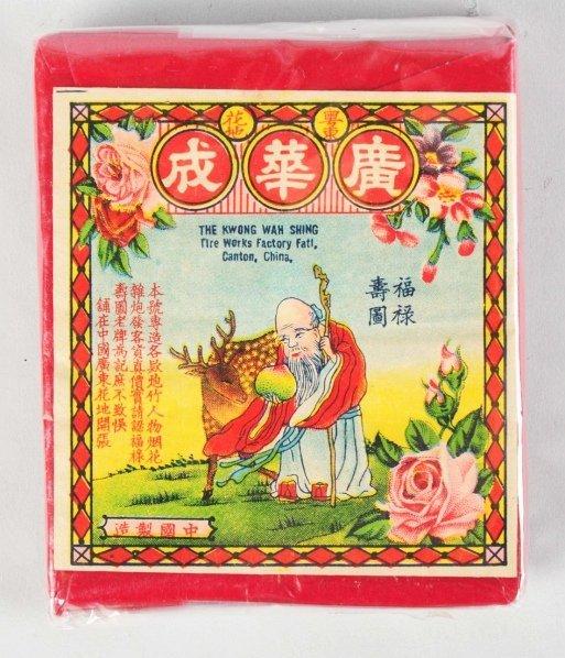 2: Wise Man with Fruit & Deer Firecrackers.