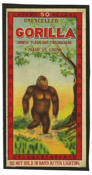 8: Gorilla 50-Pack Firecracker Label.