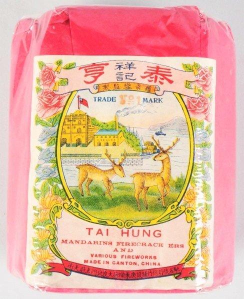 12: Tai Hung Mandarin No. 1 Firecrackers.