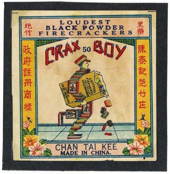 124: Crax Boy 50-Pack Firecracker Label.