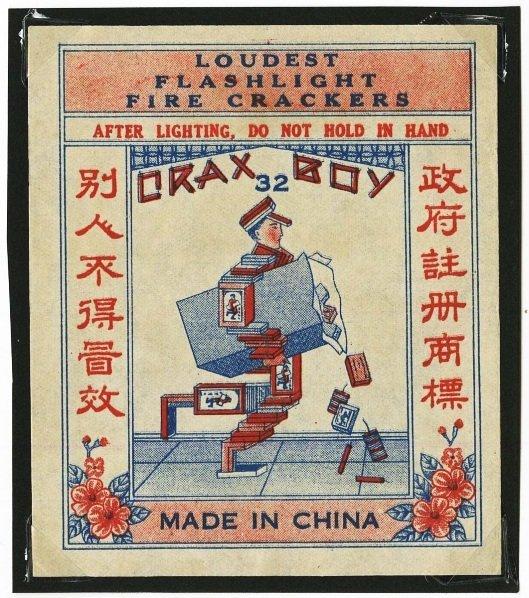 700: Crax Boy 32-Pack Firecracker Label.