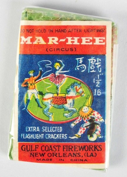702: Mar-Hee Circus 15-Pack Firecrackers.