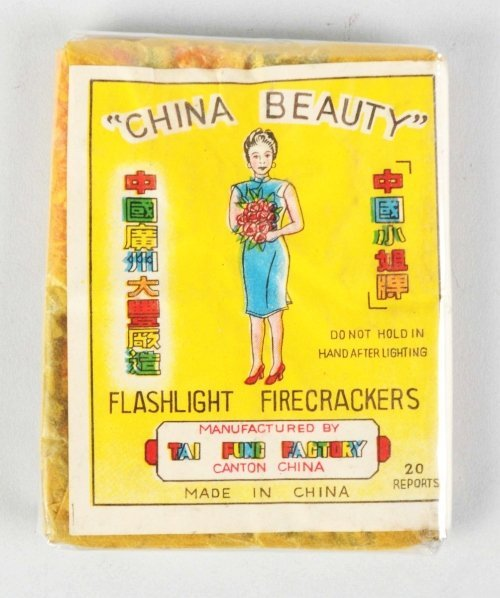 709: China Beauty 20-Pack Firecrackers.