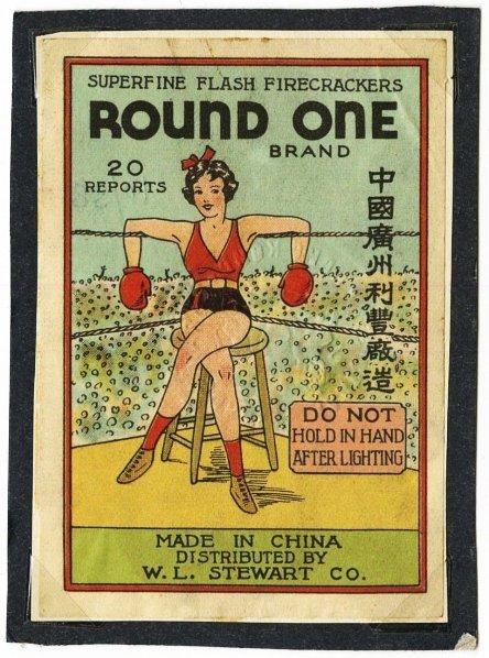 761: Round One 20-Pack Firecracker Label.