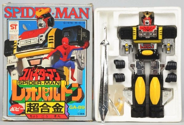 1005: Lot of 2: Diecast Toys.