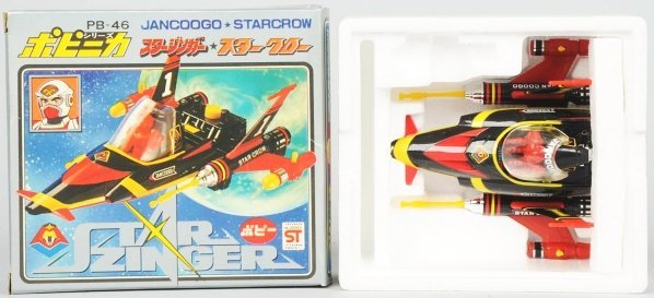 1009: Lot of 2: Diecast Toys.