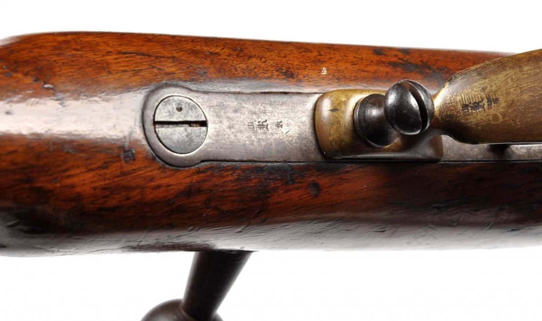 Prussian Dreyse M1857 Cavalry Needle Carbine. - 2