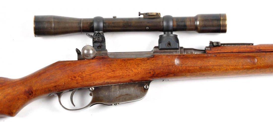 **Steyr Model 95 Sniper Rifle - 3