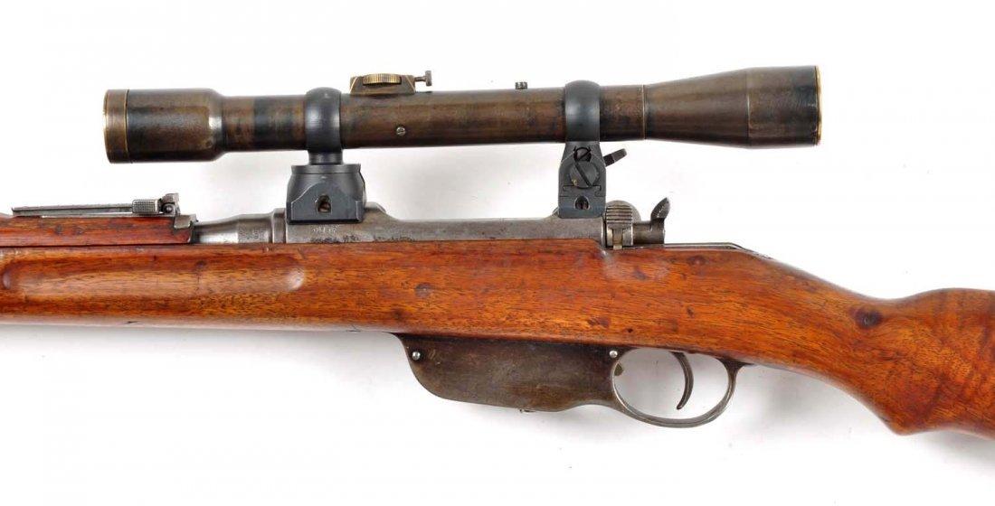 **Steyr Model 95 Sniper Rifle - 4