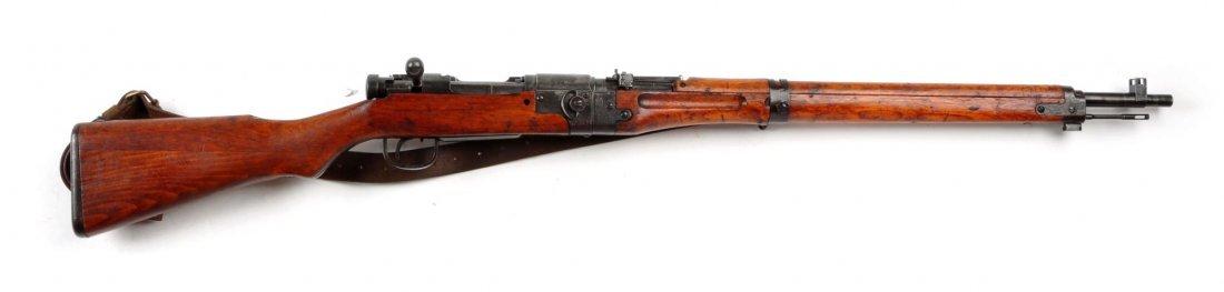 Japanese Type 2 Paratrooper Rifle (C).