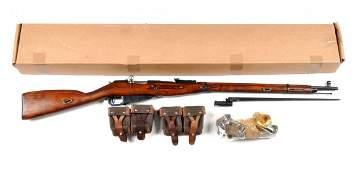 MIB Russian Mosin Nagant Military Rifle (C).