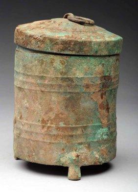 Early Chinese Bronze Lidded Vessel.