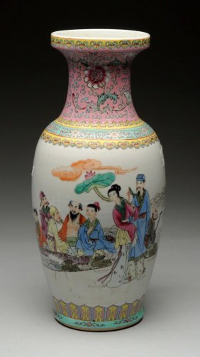 Chinese Export Vase.