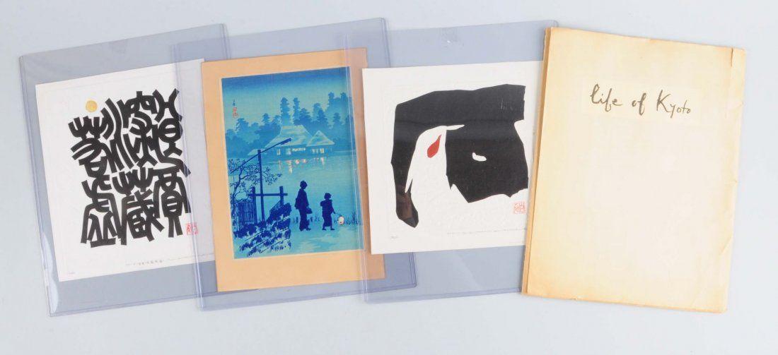 Lot of 6: Japanese Woodblock Prints.