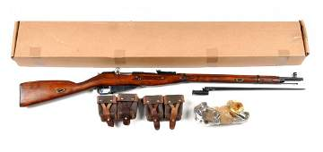(C) MIB Russian Mosin Nagant Military Rifle
