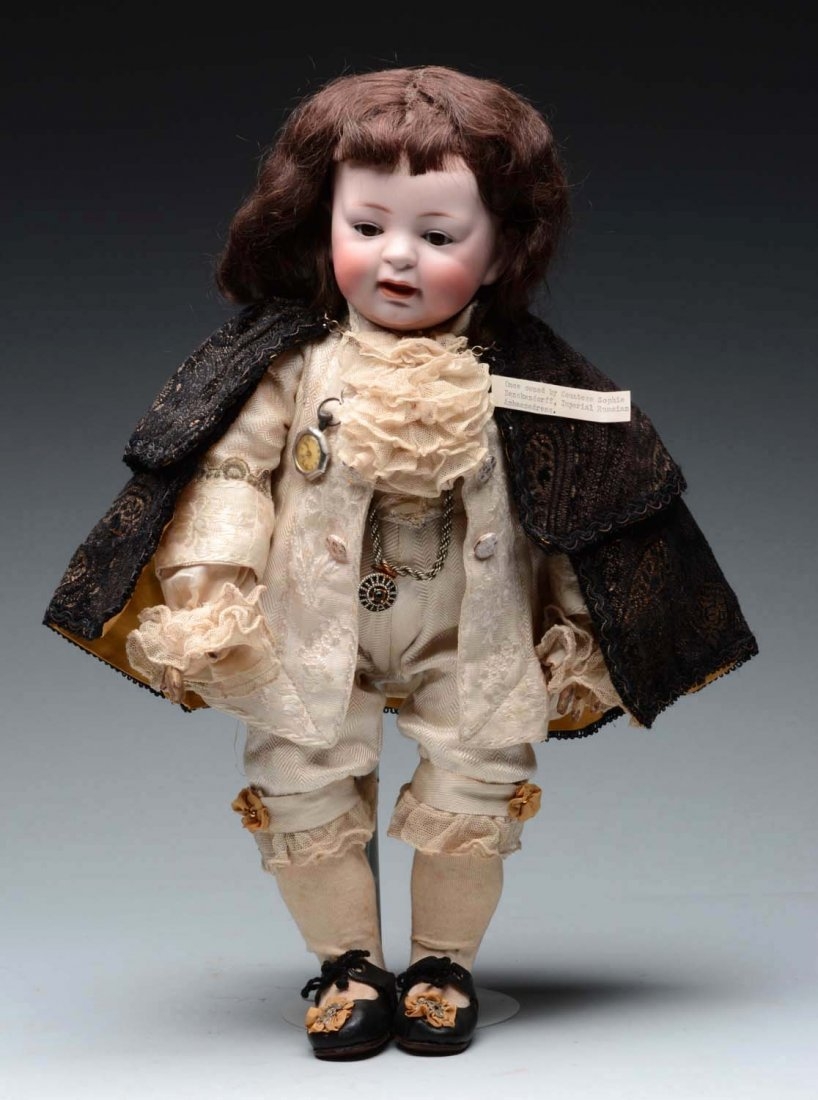 JDK Toddler Doll.