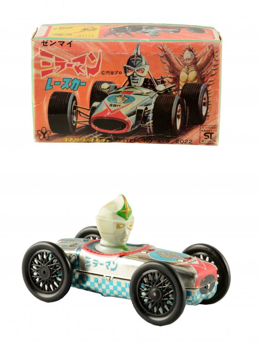 Yonezawa Tin Litho Mirrorman Wind-Up Toy Car.