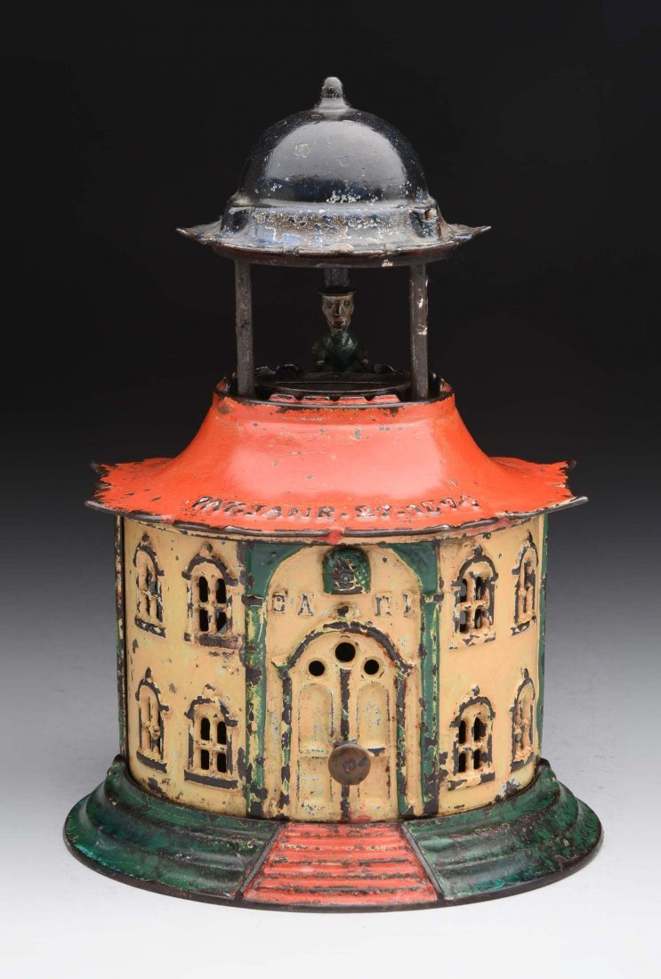 "J. & E. Stevens ""Cupola"" Cast Iron Mechanical Bank"