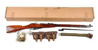 (C) MIB Russian Mosin Nagant Military Rifle.
