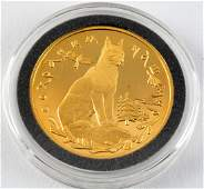 1995 200 Rouble Gold Coin Russian Lynx Proof