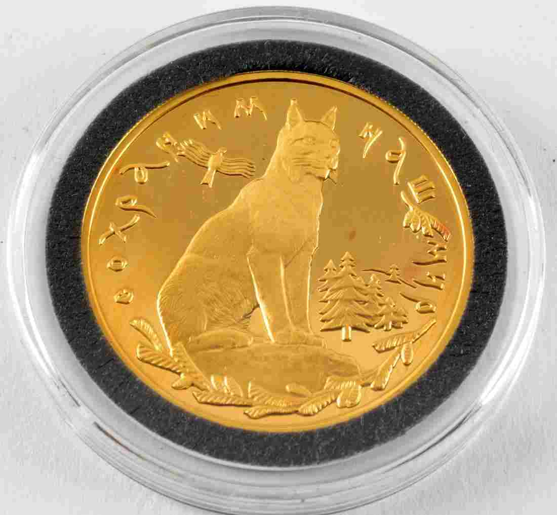 1995 200 Rouble Gold Coin Russian Lynx Proof.