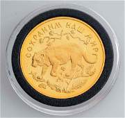 1996 200 Rouble Russian Amur Tiger Gold Coin.