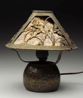 Heintz A&C Boudior Lamp.