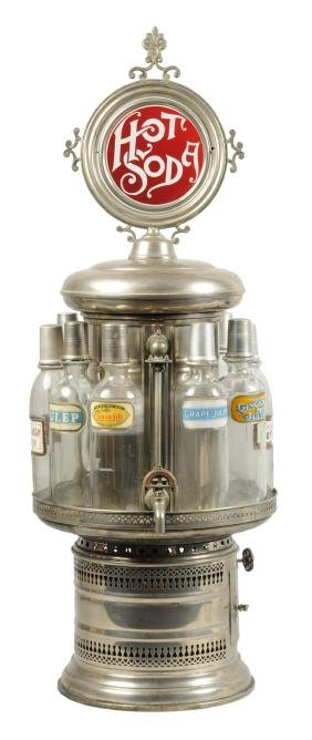 Early Hot Soda Metal Dispenser.