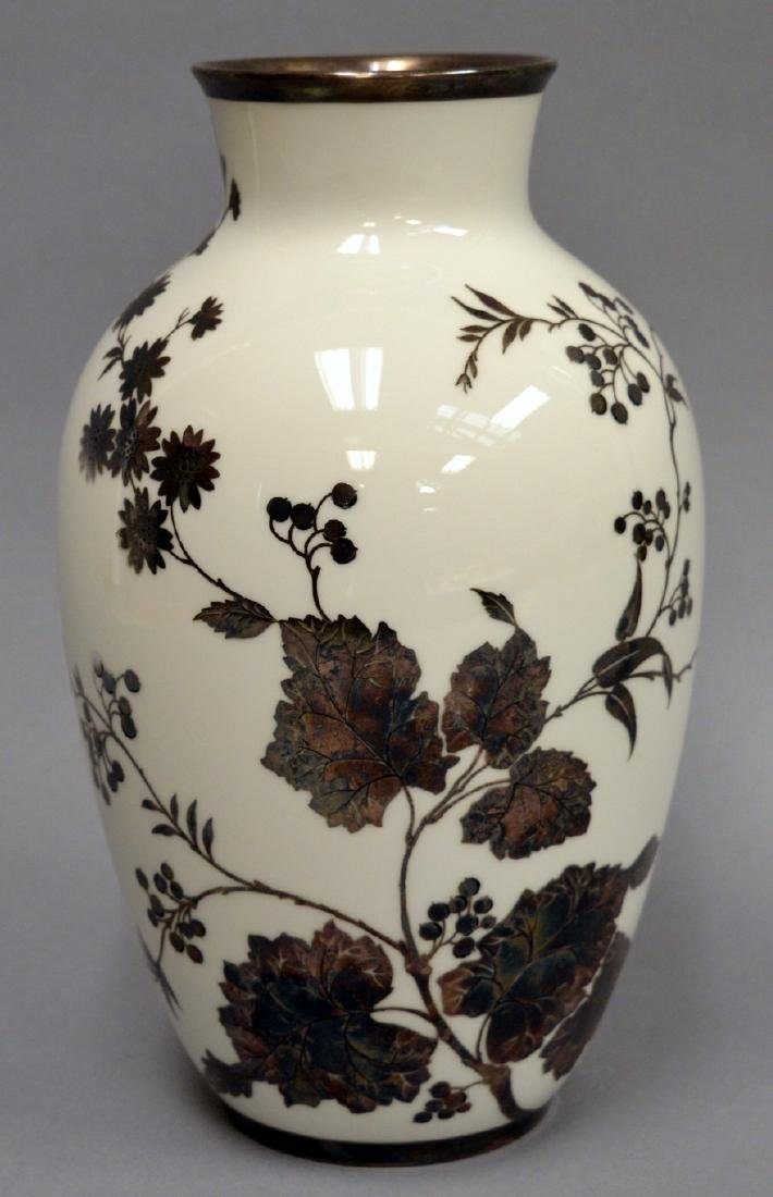 Rosenthal Silver Overlay Vase