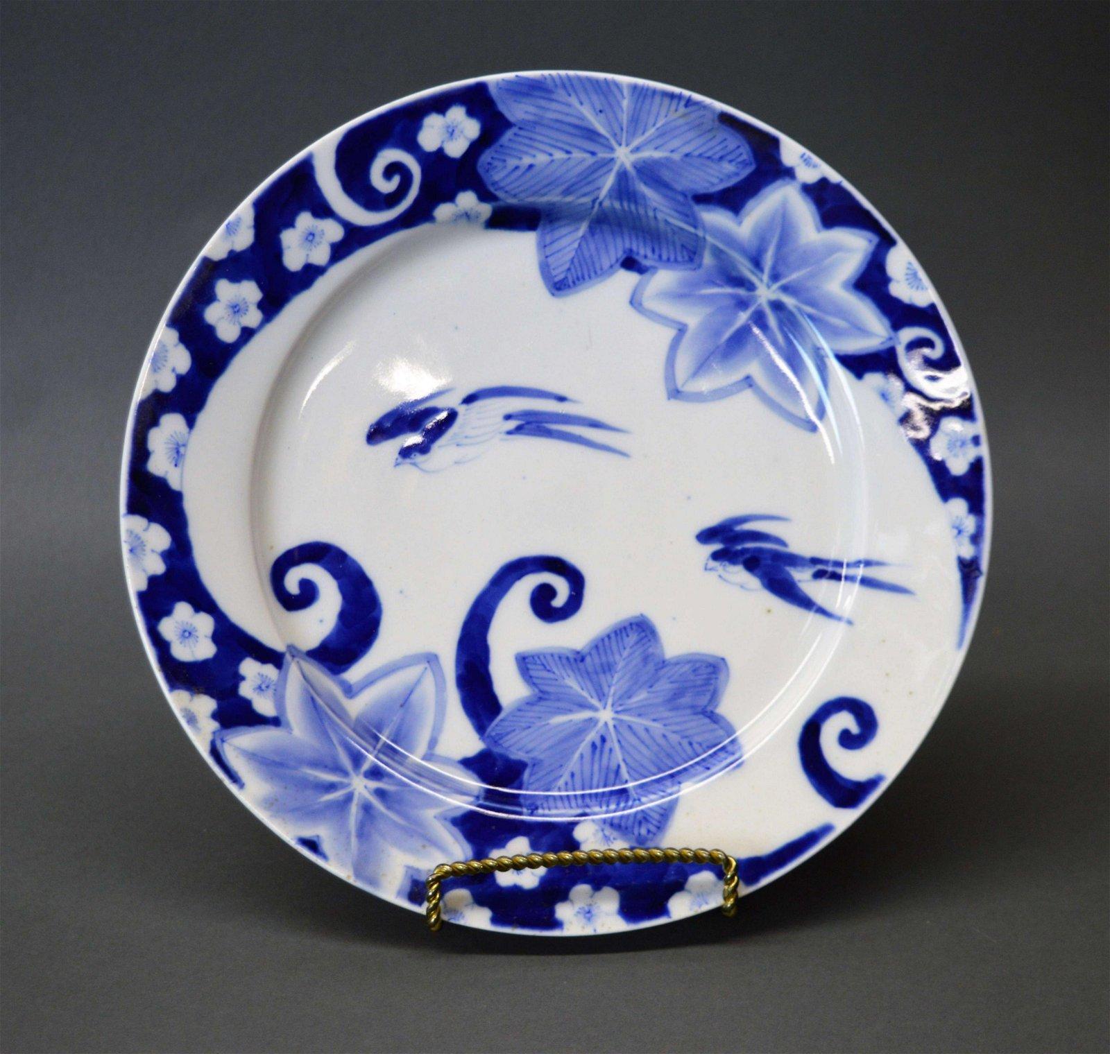 Japanese Arita Porcelain Plate