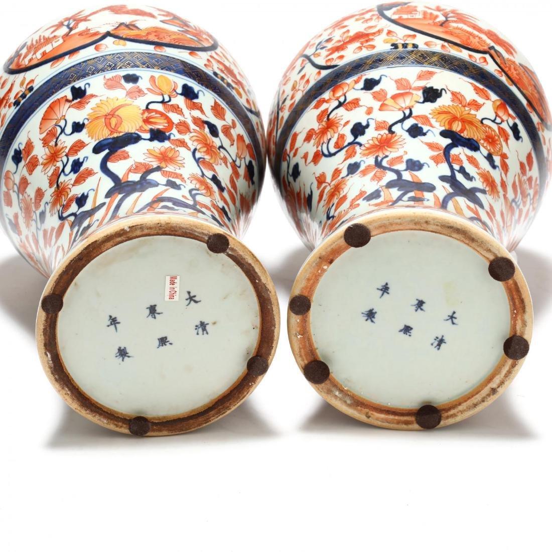 A Pair of Japanese Imari Covered Jars - 4