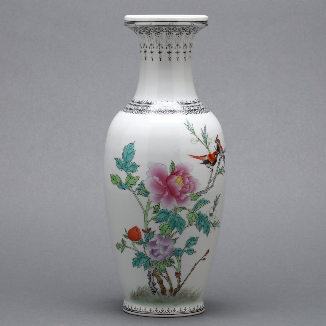 Republic Period Painted Porcelain Vase