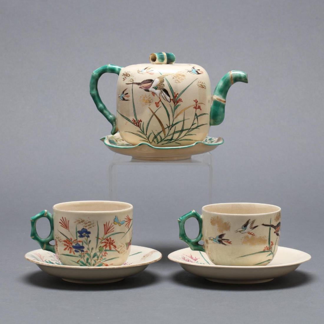 Satsuma Partial Tea Set